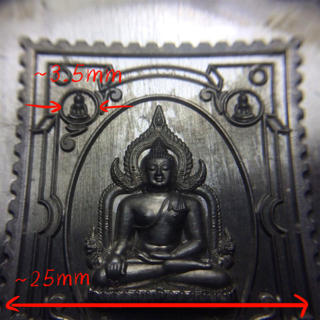 The stamping die for Luang Pho Pet amulet.